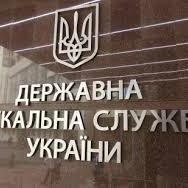 Працівники Торгово-промислової палати не сплатили податків на 30 мільйонів гривень