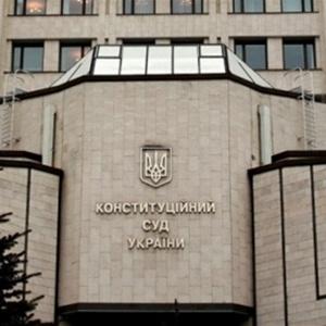 Конституційний суд перейшов до закритої частини розгляду закону про люстрацію
