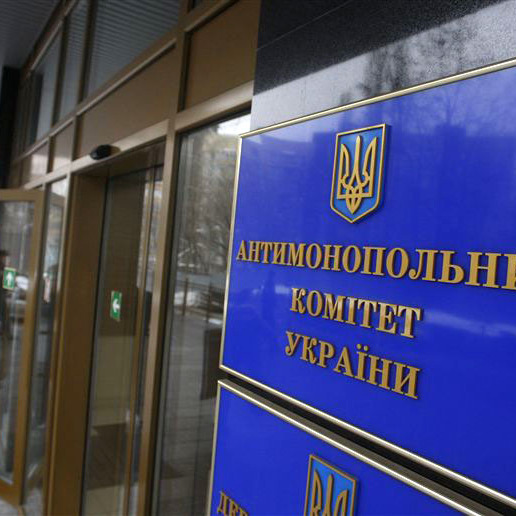 Антимонопольний комітет звинуватив у змові кілька топових заправочних компаній