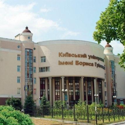 У Києві в суботу відбудеться майстер-клас з української мови для тих, хто планує вступ до ВНЗ