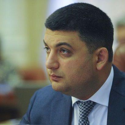 БПП висунула Гройсмана на посаду прем'єр-міністра