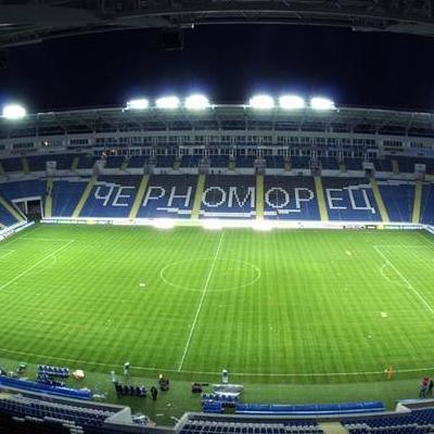 Матч між Україною та Кіпром завершився нашою перемогою