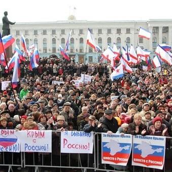 В Криму оголосили конкурс з патріотизму