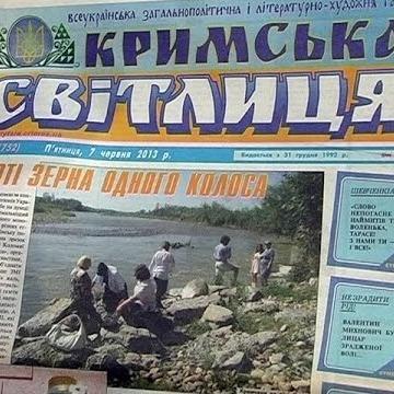 Єдина україномовна кримська газета припинила випуск