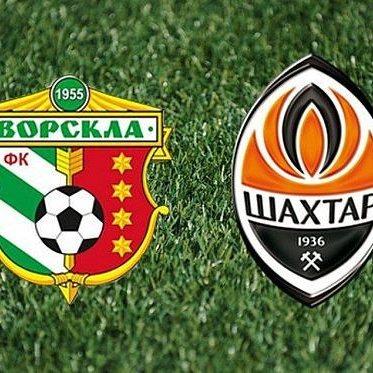 «Шахтар» пройшов до полуфіналу Кубку України