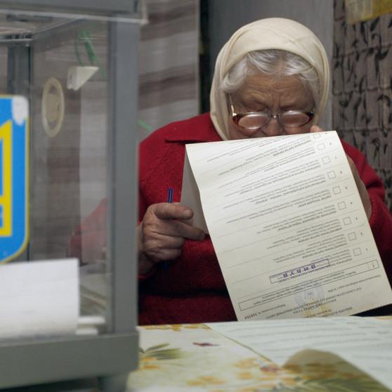 В «Самопомічі» назвали попередні результати виборів в Кривому Розі