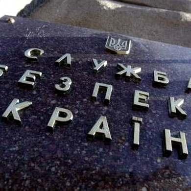СБУ затримала бойовика, якого підозрюють у вбивстві українських бійців під Дебальцевим (відео)