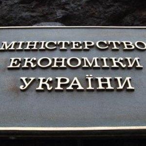 «Народний фронт» хоче ліквідувати Мінекономіки