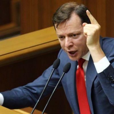 Відмова від особливого статусу Донбасу і заборона підвищення пенсійного віку: Ляшко озвучив свої вимоги до коаліційної угоди