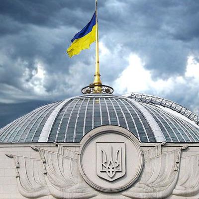 У ВР ухвалили рішення щодо припинення дипломатичних відносин з РФ