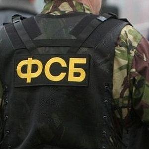 ФСБ повідомила про затримання в Росії українського контррозвідника