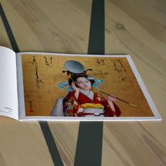 Відомий японський художник Тамура Йошіясу завітав до Києва