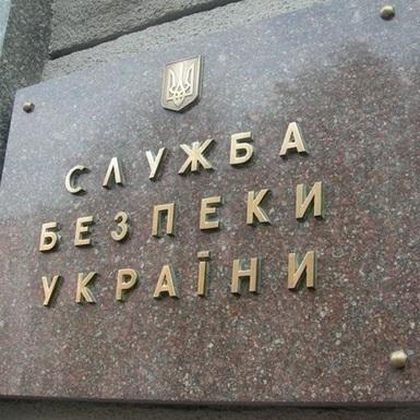 На Житомирщині псевдоволонтери зухвало намагалися отримати гроші від чиновників нібито на потреби армії