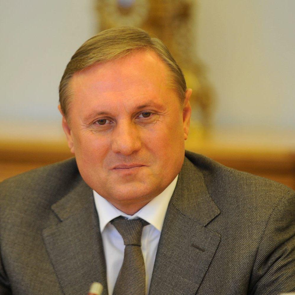 У ГПУ спростували закриття справи проти Єфремова