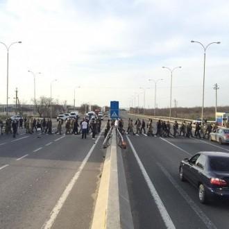 «Блокада» траси Одеса-Київ закінчилася