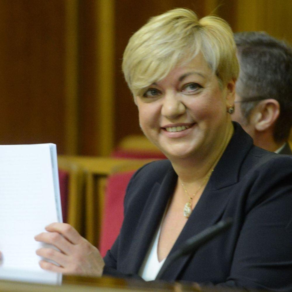 Валерія Гонтарєва оприлюднила свої статки