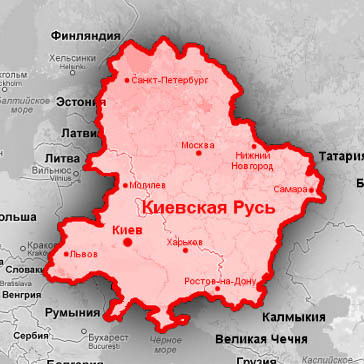 Україну можуть перейменувати в Київську Русь