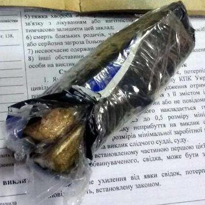 Контрабандист спробував вивезти 1,2 кг золота з Донецька