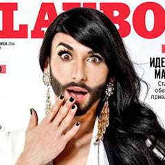 Російський Playboy опублікував обкладинку з Кончітою Вурст