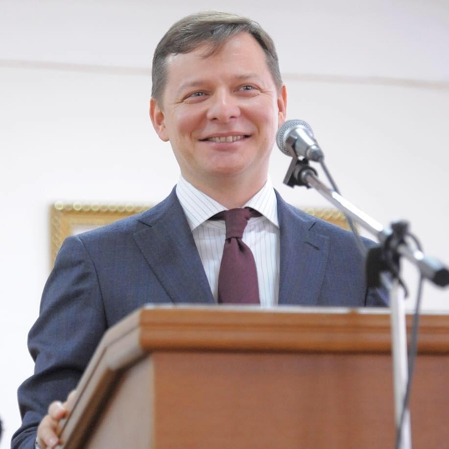 Ляшко починає процедуру імпічменту Президента Порошенка