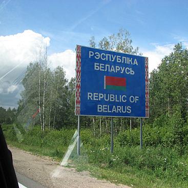 Білорусь та Україна корегують угоду про безвізові поїздки