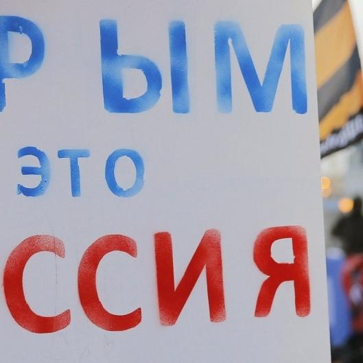 «Всіх хохлів до складу Росії», -  у Москві пройшов мітинг націоналістів (відео)
