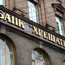 Київська влада адекватно відреагувала на банкрутство банку Хрещатик, - експерт