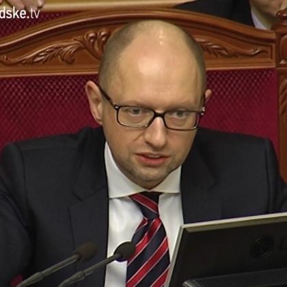 Яценюк ініціює заборону закупівлі нафтопродуктів у Росії