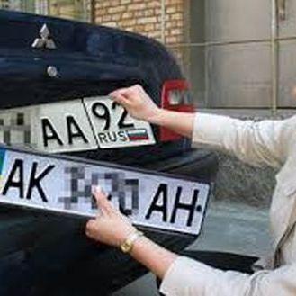 Кримські авто з російськими номерами не пускатимуть в Україну