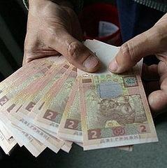 Уряд підвищив прожитковий мінімум, пенсії та зарплати з 1 травня