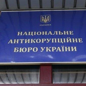 У НАБУ прокоментували постанову Кабміну щодо засобів прослуховування
