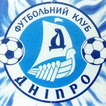 «Дніпро» вийшов до півфіналу Кубку України