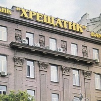 Радник Кличка: «Банк»Хрещатик« розвалився з вини НБУ»