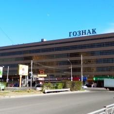 У Москві палав офіс «Гознаку»