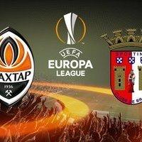 Матч «Брага» - «Шахтар» завершився перемогою донецького клубу