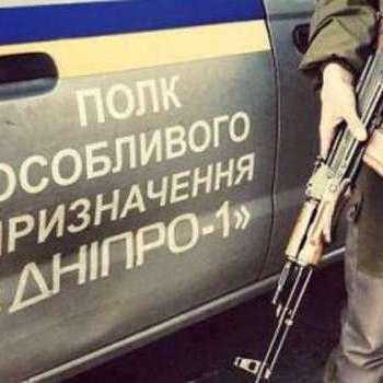 На Рівненщині незаконних видобувачів бурштину шукатиме батальйон «Дніпро-1»
