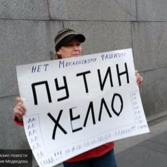 «Путін Хелло»: у Петербурзі протестувальники вимагали відставки президента (ВІДЕО)