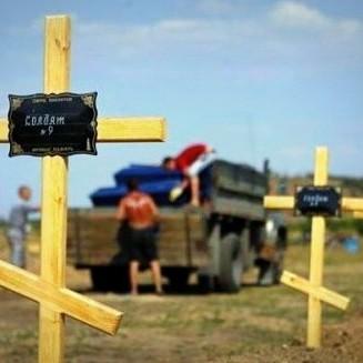 ФСБ хоче створити у Донецьку сховище загиблих російських військових