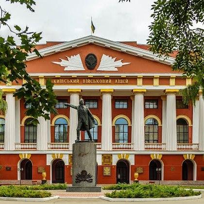 У Київському військовому ліцеї курсанти влаштували «дідівщину»