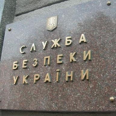 «Розконсервований» полковник ГРУ Генштабу збройних сил СРСР шпигував на користь Росії
