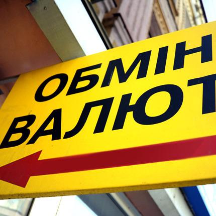 У Києві під час журналістського розслідування постраждав кореспондент
