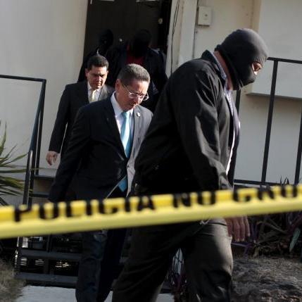В офісі Mossack Fonseca був проведений обшук