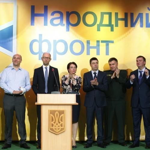 ЗМІ: «Народний фронт» отримає шість портфелів у новому уряді
