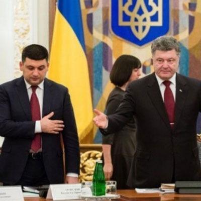 Переговори по уряду Гройсмана зайшли у глухий кут, - Лещенко