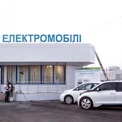 У Києві відкрили швидкісні заправки для електромобілів