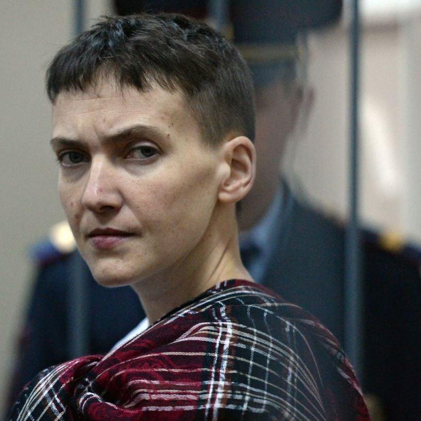 Надія Савченко перелякала російських тюремників