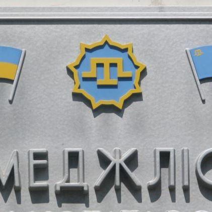 У Криму була заборонена діяльність меджлісу