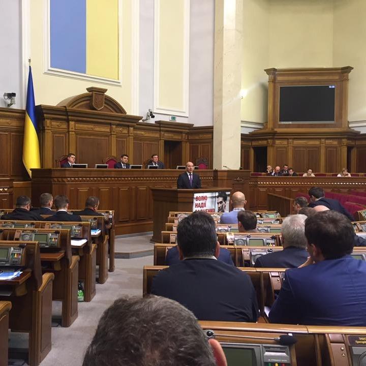 Коаліція проголосувала за нового спікера парламенту
