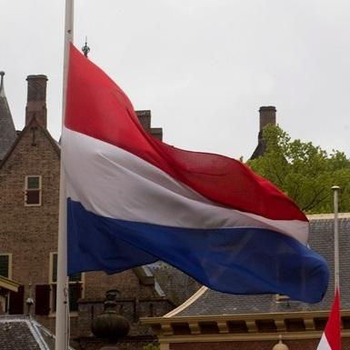 Уряд Нідерландів хоче змінити угоду про асоціацію з Україною
