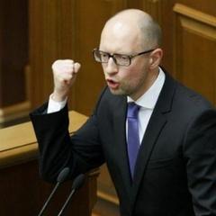 Останнє слово: Яценюк подякував усім за те, що зробили його сильнішим